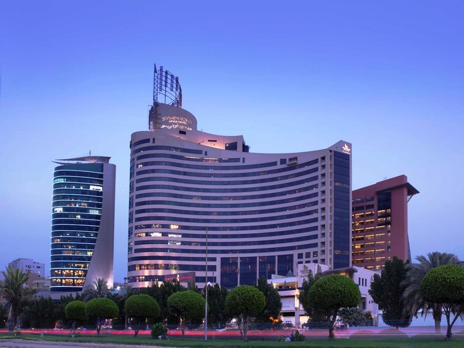 Kuwait Hotels Online hotel reservations for Hotels in Kuwait