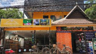 Warm Bed Hostel - Siem Reap