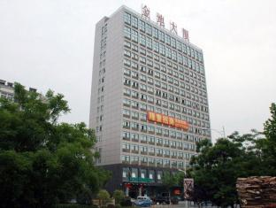 Greentree Inn Anhui Hefei Bozhou Road Jindi Building Business Hotel
