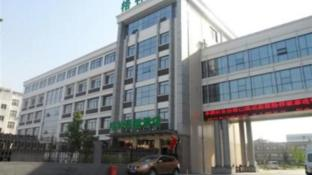 GreenTree Alliance Jiangsu Wuxi Yixing Jinsanjiao Bus Station Hotel