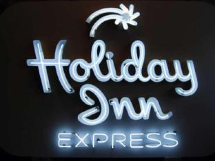 Holiday Inn Express & Suites Norwood