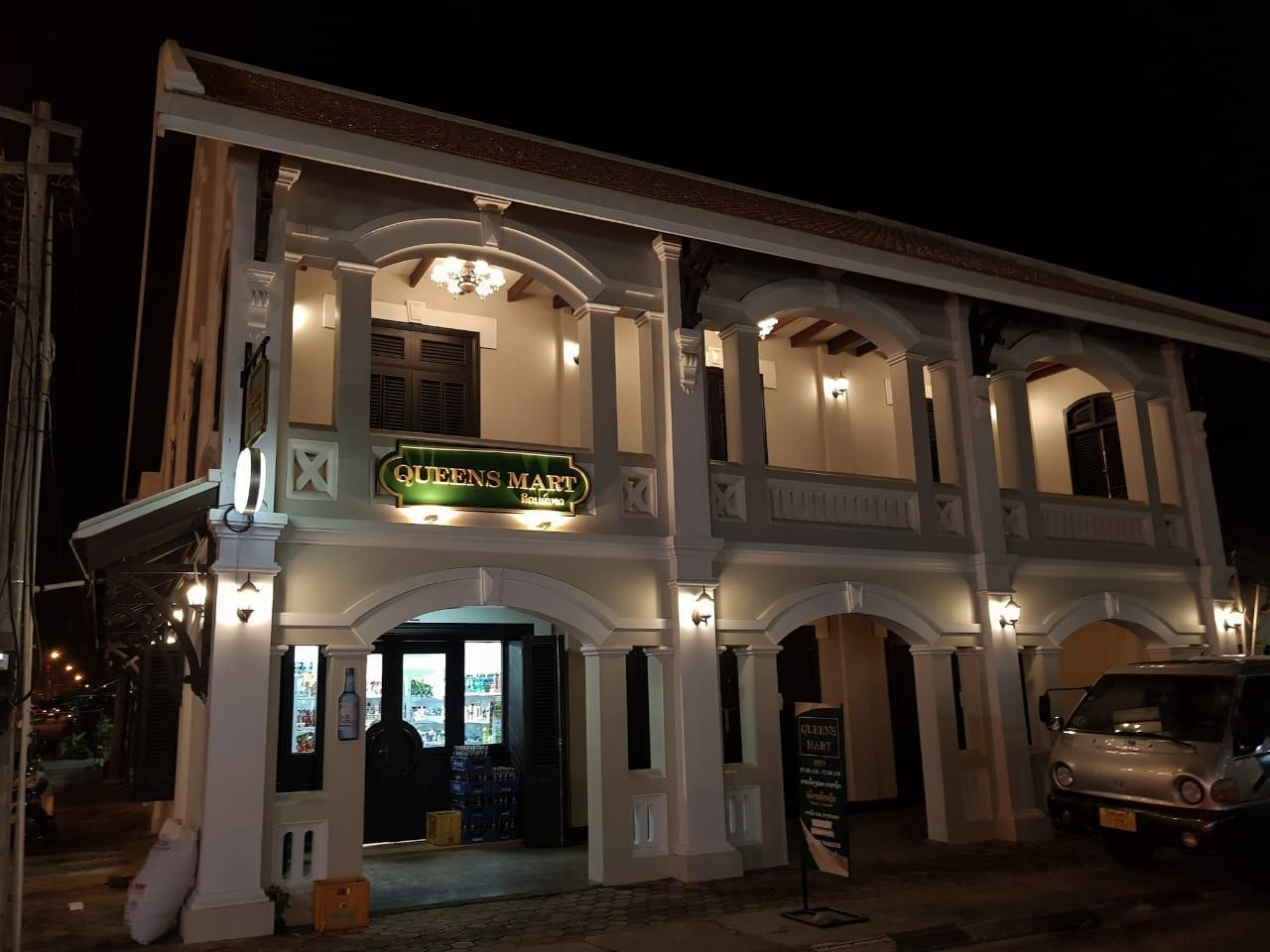 10 best savannakhet hotels hd photos reviews of hotels in rh agoda com