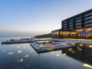 The Lalu Qingdao Hotel