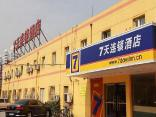 7 Days Inn Beijing Liujiayao Subway Station Branch