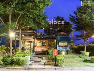 Le Blocs Resort and Cafe