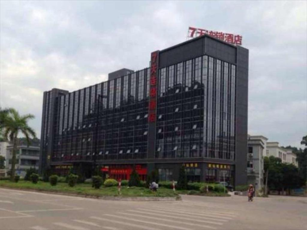 7 Days Inn Guangzhou Panyu Wanda Plaza Nancun Branch