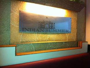 Hotel Indian Summer