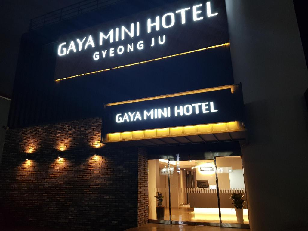 More about GAYA MINI HOTEL