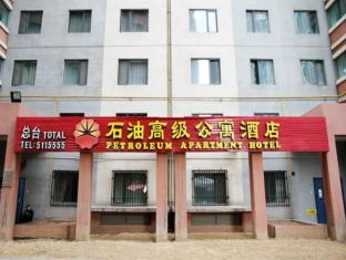 Petroleum Apartment Hotel Xining