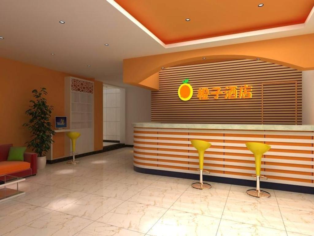 best price on chenzhou orange hotel in chenzhou + reviews