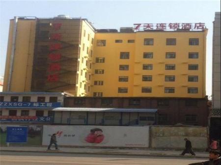 Exterior view 7 Days Inn - Xian Changan Space City Subway Station Branch