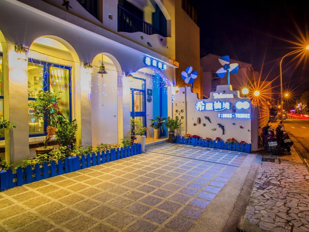 希臘仙境民宿 booking.com的圖片搜尋結果