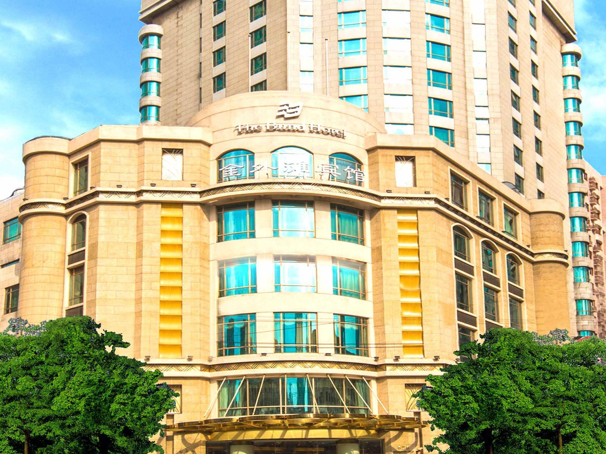 the bund hotel in shanghai room deals photos reviews rh agoda com