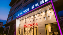 Lavande Hotels·Guilin Exhibition Center