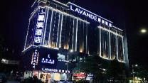 Lavande Hotels·Shenzhen North Railway Station Longhua Yicheng Center