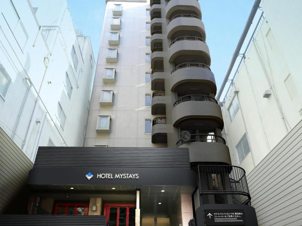 Best price on hotel mystays shinsaibashi in osaka reviews for Hotel francs japan