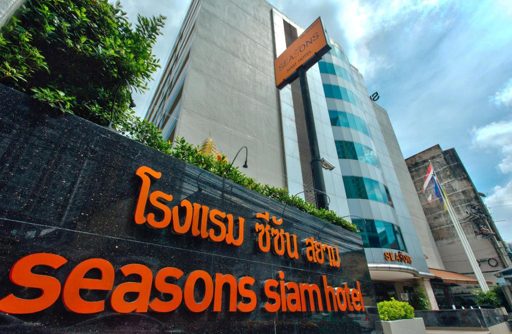 More about Seasons Siam Hotel
