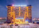 Echarm Hotel (Kunming International Airport)