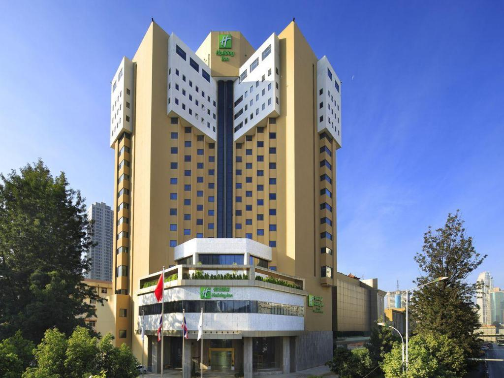 More about Holiday Inn Kunming City Centre
