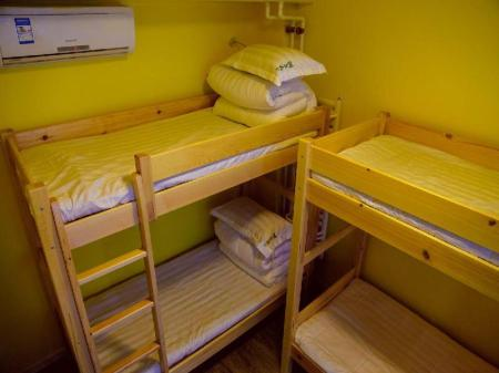 1 Person in 4-Bed Dormitory - Male Only Beijing Peas Youth Hostel