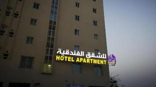 Al Rayyan Hotel Apartments
