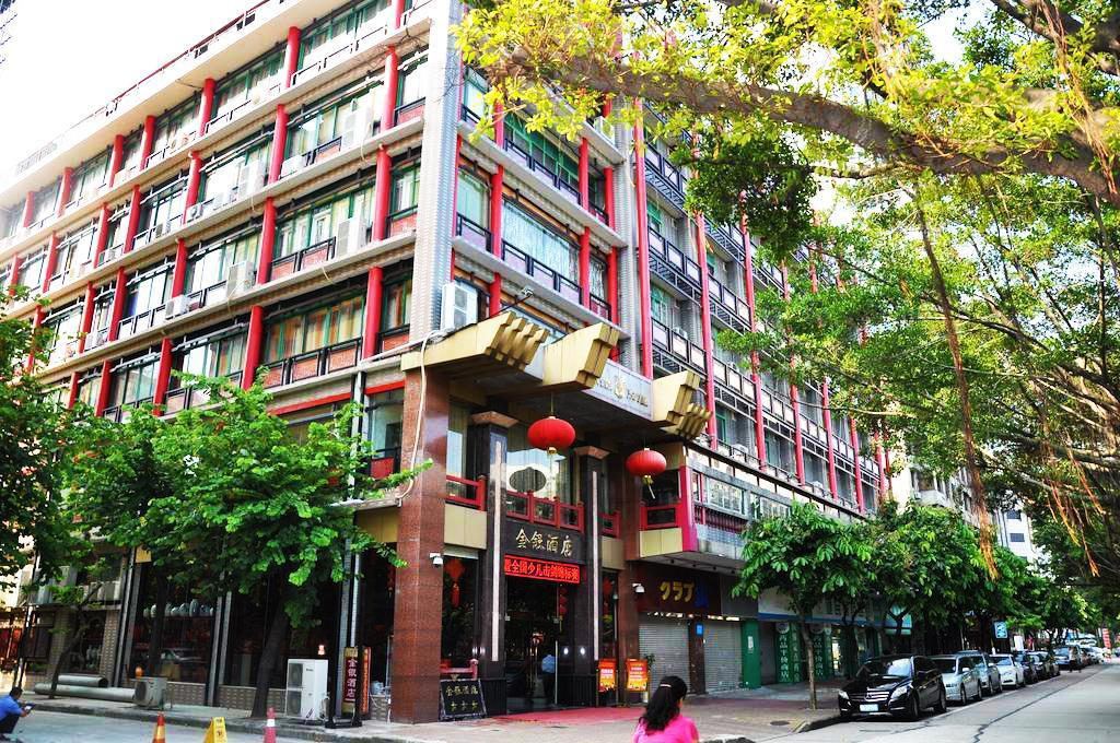 More about Jinyin Hotel