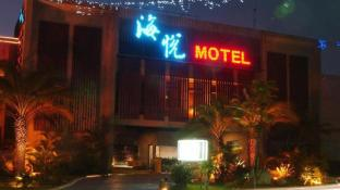 Hiye Fashion Motel
