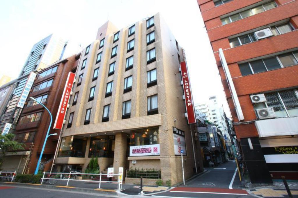 Swell City Hotel Lonestar In Tokyo Room Deals Photos Reviews Download Free Architecture Designs Aeocymadebymaigaardcom