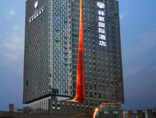 Chengdu Lyhn International Hotel