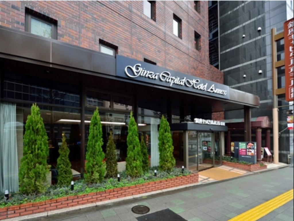 More about Ginza Capital Hotel Annex