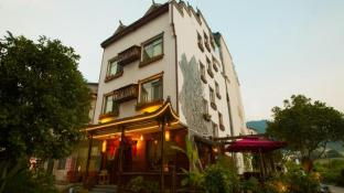 Zhangjiajie Yuandi Xiangxi Theme Holiday Hostel