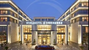 Worldhotel Grand Juna Hotel