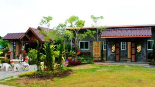 Baan Suanjit Resort