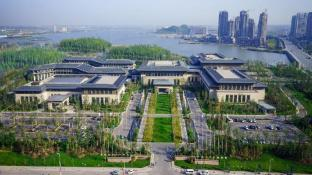 Yinchuan International Convention Centre Hotel