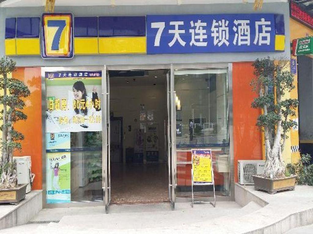 7 Days Inn Shenzhen North Railway Station Branch In China