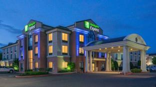 Holiday Inn Express and Suites - Quakertown