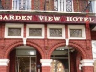 Garden View Hotel in London , Room Deals, Photos \u0026 Reviews