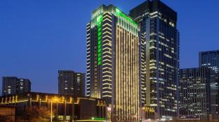 Holiday Inn Hotel & Suites Tianjin Downtown