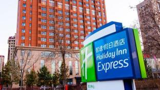 Holiday Inn Express Yinchuan Downtown