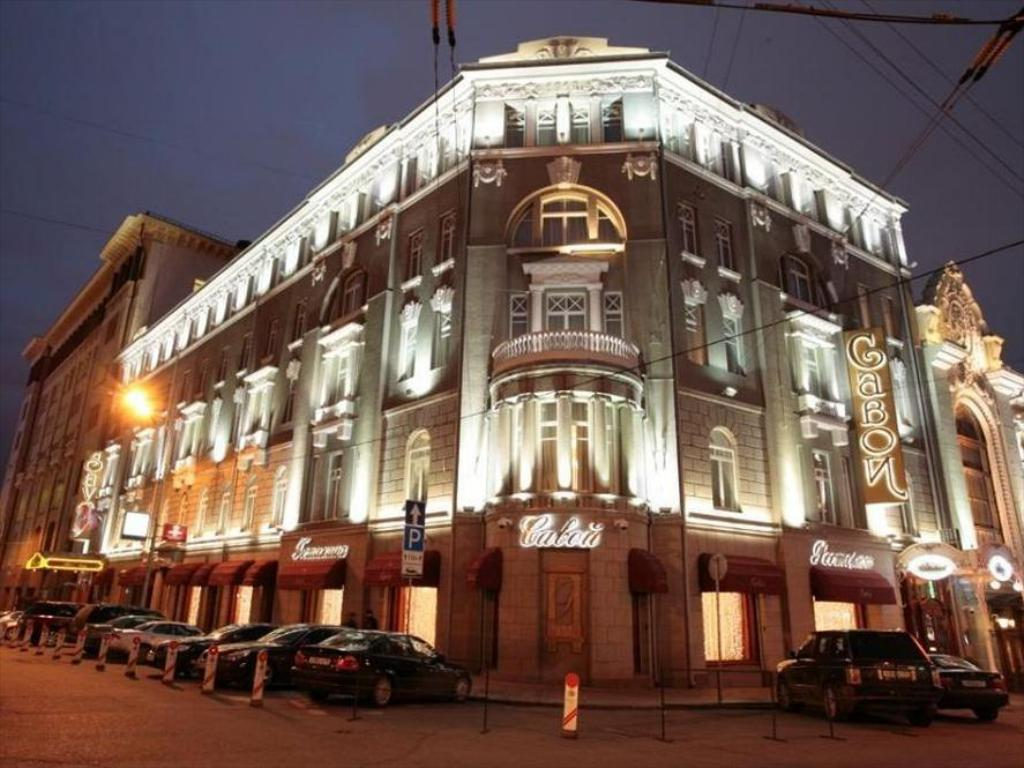 More about Hotel Savoy Moscow