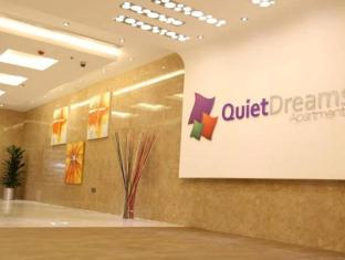 Quiet Dreams - Al Noor Branch Apartments