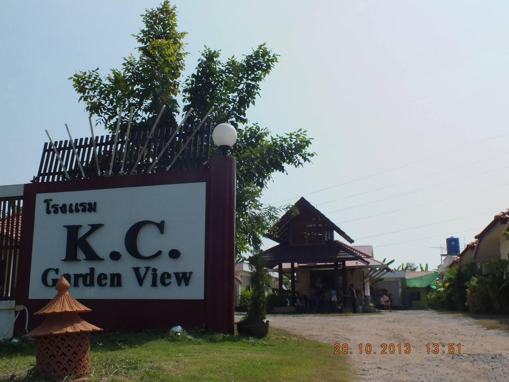 More about K.C. Garden View Guest House