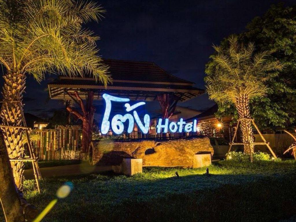 More about Tong Hotel