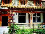 Kalsang Metok International Youth Hostel