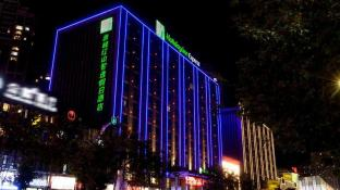 Holiday Inn Express Chifeng Hongshan