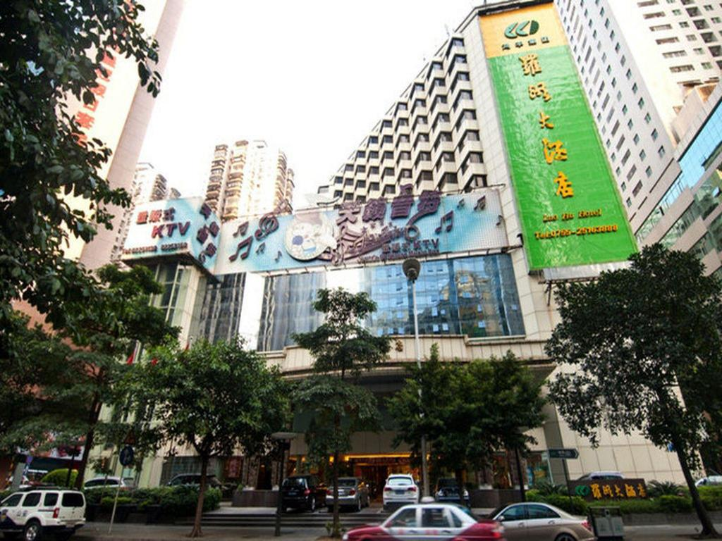 More about Shenzhen Luohu Hotel