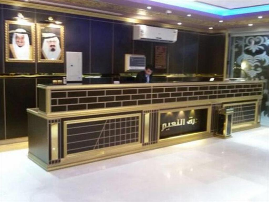Dorrat Alnaeem Apartment