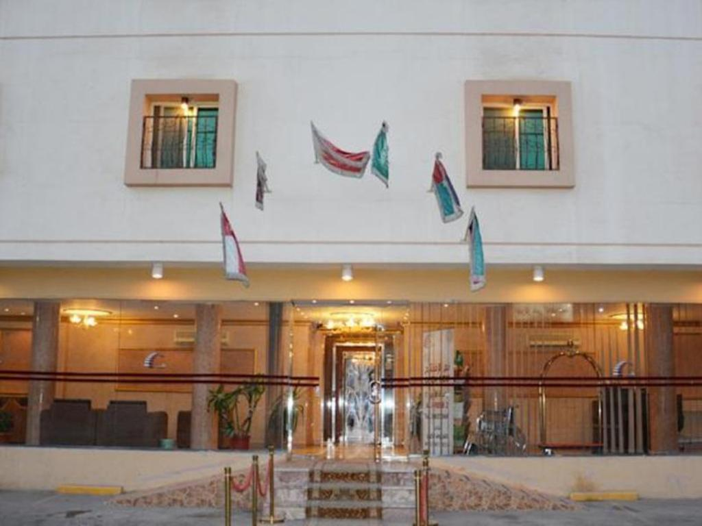 Nozol Al Areeb Apartments 1