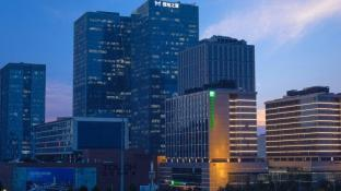Holiday Inn Express Zhengzhou Zhengdong
