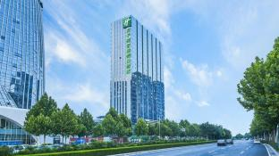 Holiday Inn Express Zhengzhou Longzi Lake
